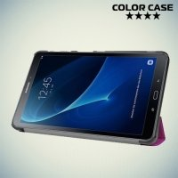 Чехол книжка для Samsung Galaxy Tab A 10.1 - Фиолетовый