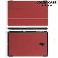 Чехол книжка для Samsung Galaxy Tab A 10.5 SM-T595 SM-T590 - Коричневый