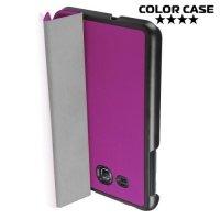 Чехол книжка для Samsung Galaxy Tab A 7.0 SM-T280 SM-T285 - Фиолетовый
