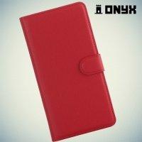 Чехол книжка для Sony Xperia C5 Ultra - Красный
