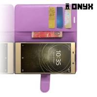 Чехол книжка для Sony Xperia L2 - Фиолетовый