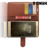 Чехол книжка для Sony Xperia L2 - Коричневый