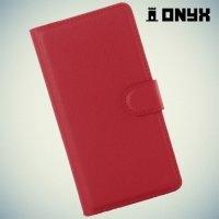 Чехол книжка для Sony Xperia M5 - Красный