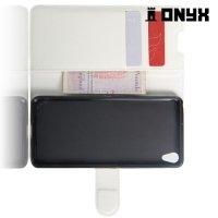 Чехол книжка для Sony Xperia XA - Белый