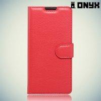 Чехол книжка для Sony Xperia XA - Красный