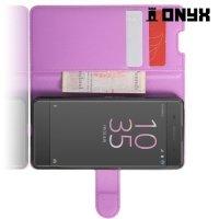 Чехол книжка для Sony Xperia XA - Фиолетовый