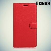 Чехол книжка для Sony Xperia XA Ultra - Красный