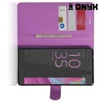 Чехол книжка для Sony Xperia XA Ultra - Фиолетовый