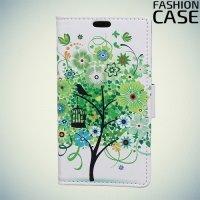Чехол книжка для Sony Xperia XA1 - с рисунком Дерево счастья