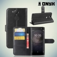 Чехол книжка для Sony Xperia XA2 - Черный