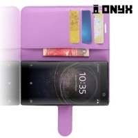 Чехол книжка для Sony Xperia XA2 - Фиолетовый