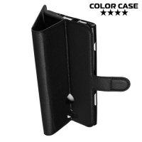 Чехол книжка для Sony Xperia XA2 Plus - Черный