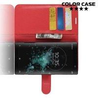 Чехол книжка для Sony Xperia XA2 Plus - Красный