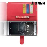 Чехол книжка для Sony Xperia XA2 Ultra - Красный