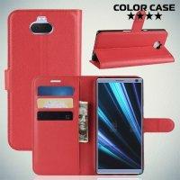 Чехол книжка для Sony Xperia 10 - Красный