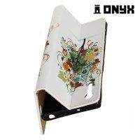 Чехол книжка для Sony Xperia XZ / XZs - Дерево счастья