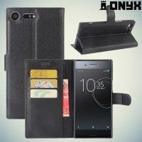 Чехол книжка для Sony Xperia XZ Premium - Черный