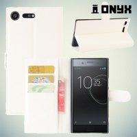 Чехол книжка для Sony Xperia XZ Premium - Белый