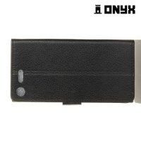 Чехол книжка для Sony Xperia XZ1 - Черный
