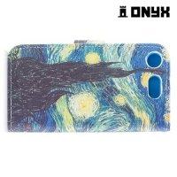 Чехол книжка для Sony Xperia XZ1 Compact - Звездная ночь