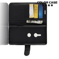 Чехол книжка для Sony Xperia XZ3 - Черный