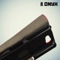 Чехол книжка для Sony Xperia Z3 Compact D5803 - Красный