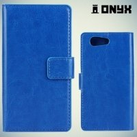 Чехол книжка для Sony Xperia Z3 Compact D5803 - Синий