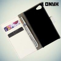 Чехол книжка для Sony Xperia Z5 Compact E5823 - Белый