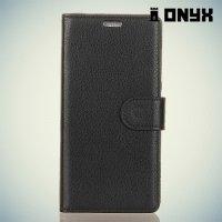 Чехол книжка для Xiaomi Mi 5x / Mi A1 - Черный