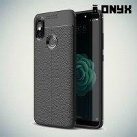 Leather Litchi силиконовый чехол накладка для Xiaomi Mi A2 / Mi 6x - Черный