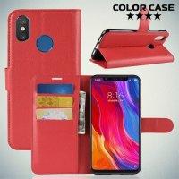 Чехол книжка для Xiaomi Mi 8 - Красный
