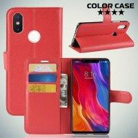 Чехол книжка для Xiaomi Mi 8 SE - Красный