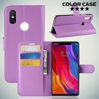 Чехол книжка для Xiaomi Mi 8 SE - Фиолетовый