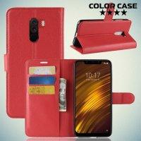 Чехол книжка для Xiaomi Pocophone F1 - Красный