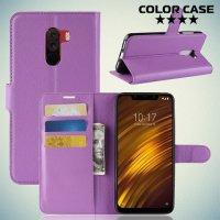 Чехол книжка для Xiaomi Pocophone F1 - Фиолетовый