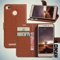 Чехол книжка для Xiaomi Redmi 3s / 3 pro - Коричневый