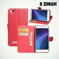 Чехол книжка для Xiaomi Redmi 4A - Красный