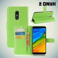Чехол книжка для Xiaomi Redmi 5 - Зеленый