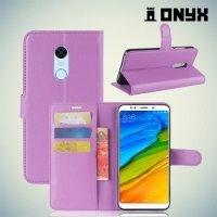 Чехол книжка для Xiaomi Redmi 5 Plus - Фиолетовый