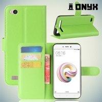 Чехол книжка для Xiaomi Redmi 5a - Зеленый