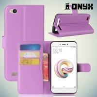 Чехол книжка для Xiaomi Redmi 5a - Фиолетовый