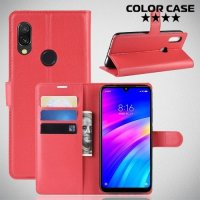 Чехол книжка для Xiaomi Redmi 7 - Красный