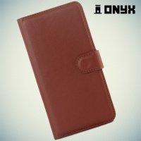 Чехол книжка для Xiaomi Redmi Note 2 - Коричневый