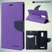 Чехол книжка для Xiaomi Redmi Note 3 Mercury Goospery - Фиолетовый