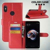 Чехол книжка для Xiaomi Redmi Note 5 / 5 Pro - Красный