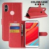Чехол книжка для Xiaomi Redmi S2 - Красный
