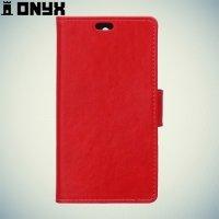 Чехол книжка для ZTE Blade S7 - Красный