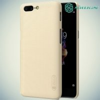 Чехол накладка Nillkin Super Frosted Shield для OnePlus 5 - Золотой