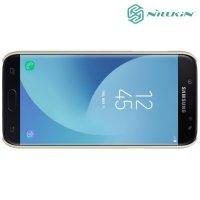 Чехол накладка Nillkin Super Frosted Shield для Samsung Galaxy J7 2017 SM-J730F - Золотой