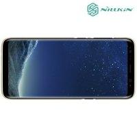 Чехол накладка Nillkin Super Frosted Shield для Samsung Galaxy S8 - Золотой
